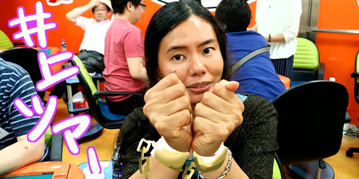 大阪・豊中の蛍池にある女性のための健康麻雀・麻雀教室のお店【豊中の健康マージャン】