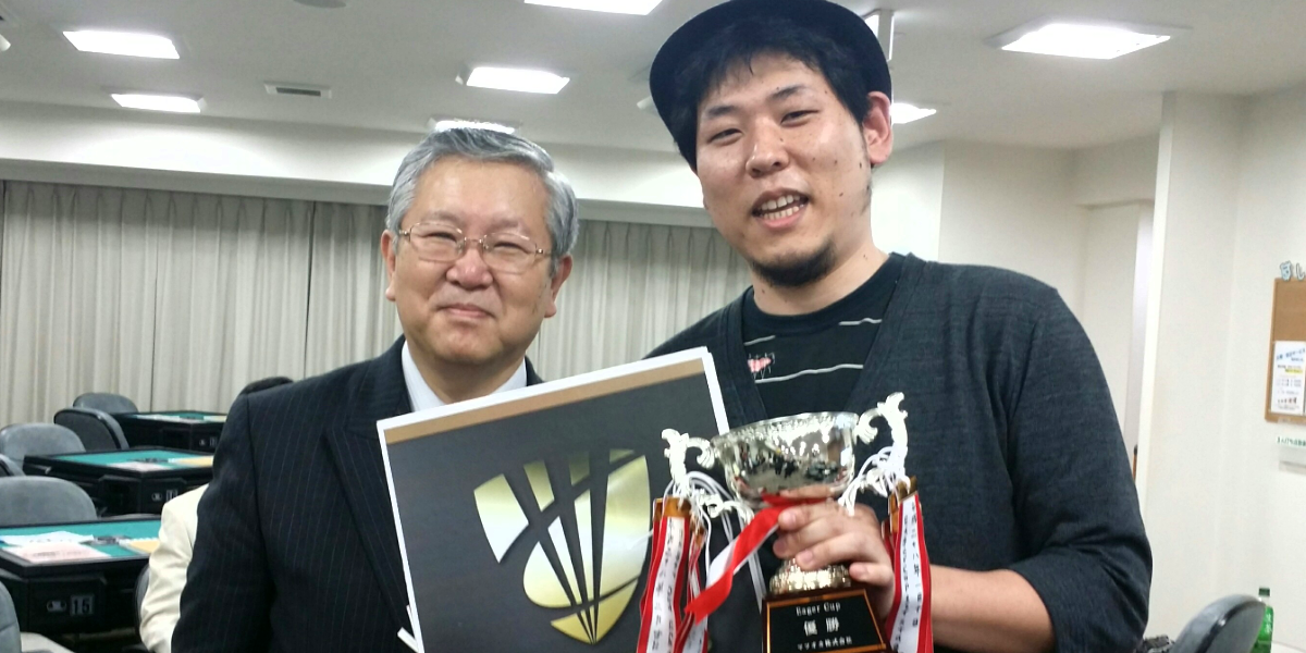 【2016年】Eager Cup Next Stage →【第4回】
