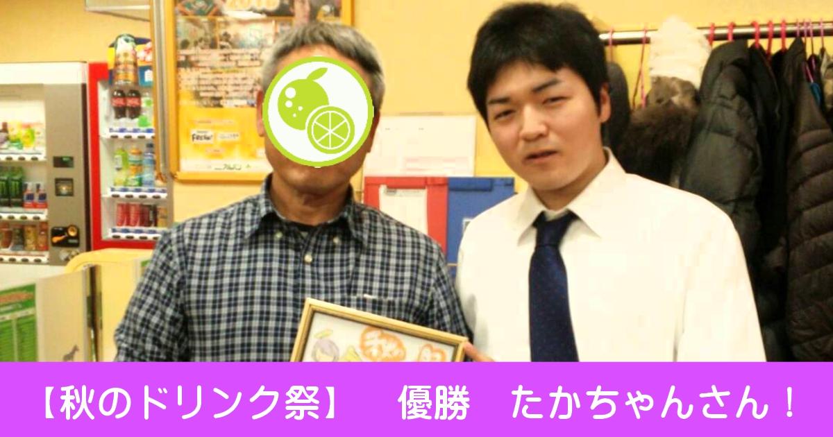 関西・大阪で唯一の点数計算ができない初心者・女性も安心して参加できる麻雀サークル【すだちの巣】