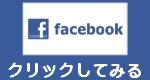 大阪・蛍池の健康麻雀・麻雀教室・競技麻雀のお店【豊中の健康マージャン】