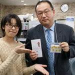 関西・大阪で唯一の初心者・女性も安心して参加できる麻雀サークル【すだちの巣】の麻雀大会【四季王杯】のみかんの節